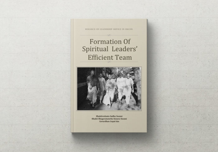 Book «Formation Of Spiritual Leaders' Efficient Team»